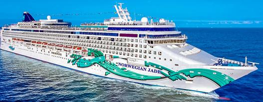 Norwegian Jade gay cruise schwule Kreuzfahrt